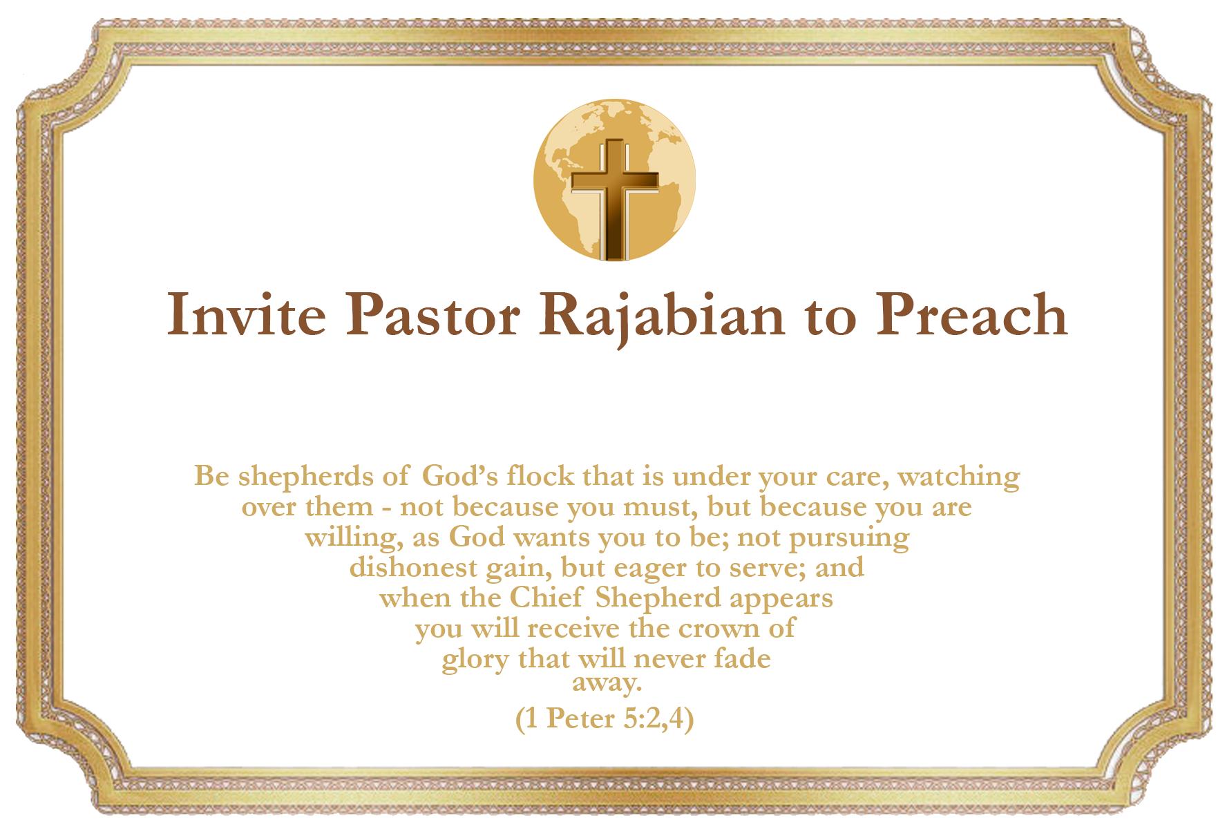Invitation to Preach